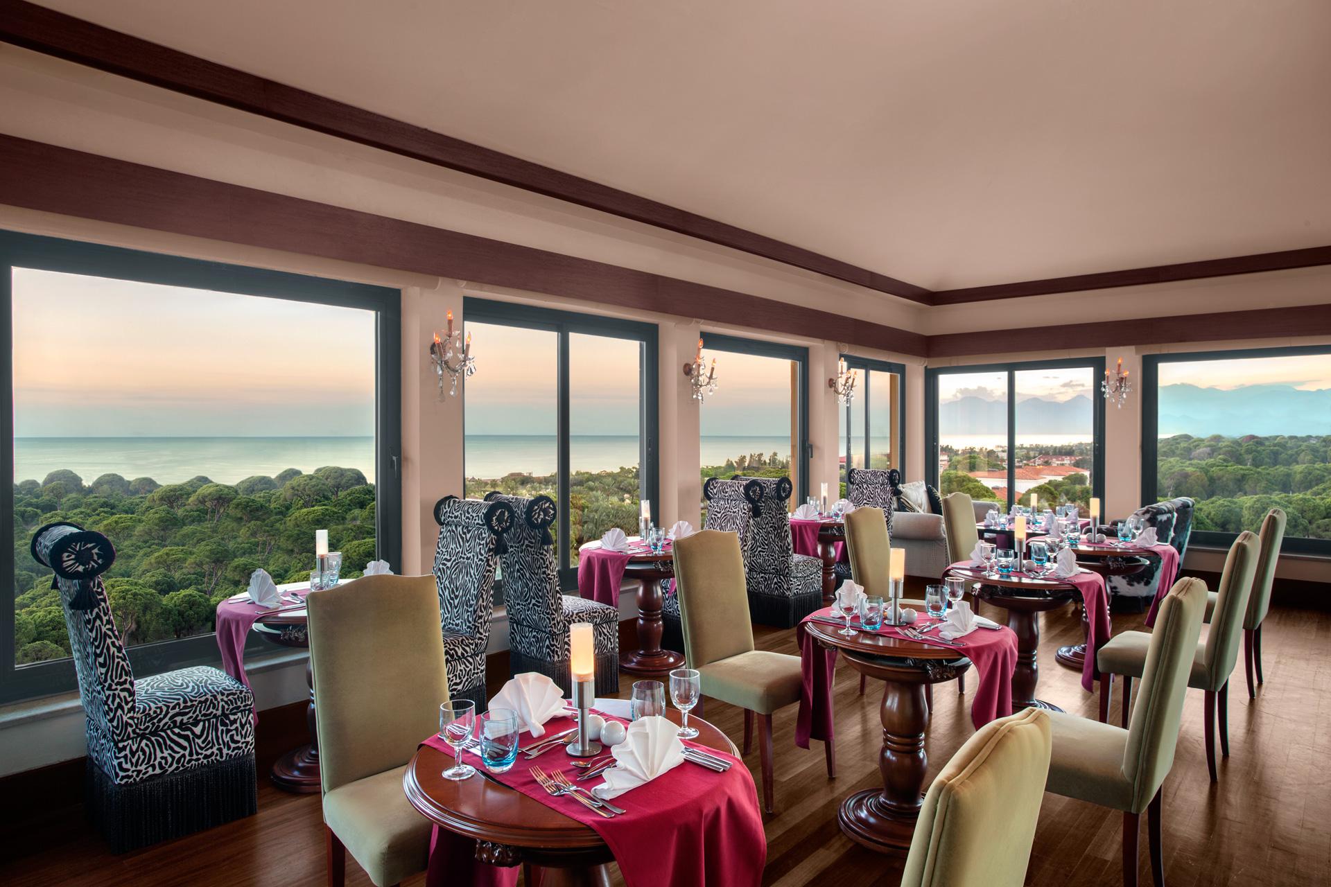 IC Green Palace | Cavalli Restaurant