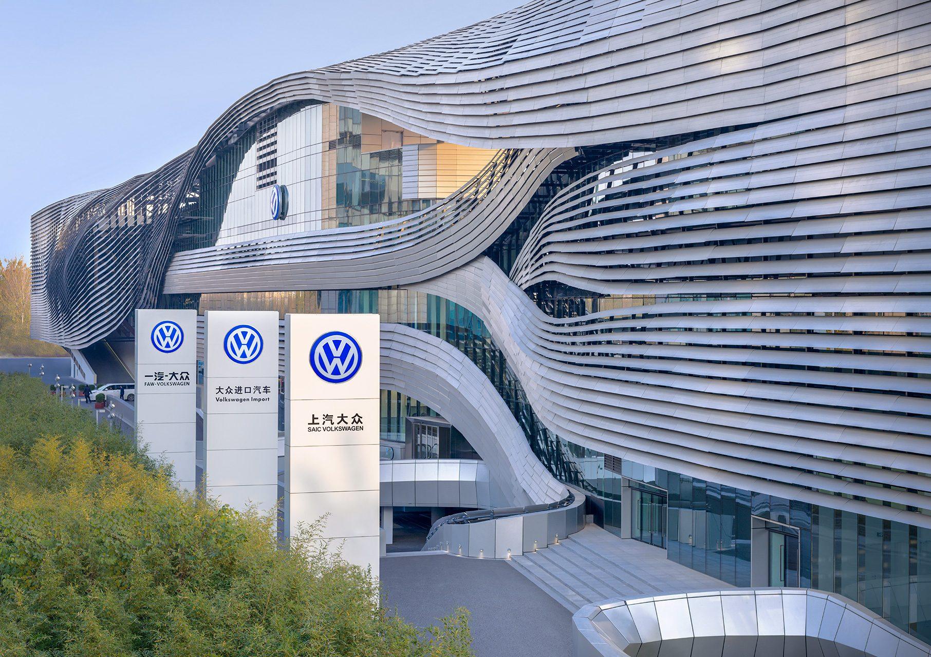 Volkswagen Beijing